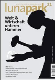 Lunapark, Heft 3, Herbst 2008